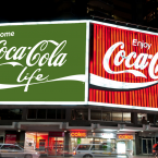 La vita di una Coca Cola